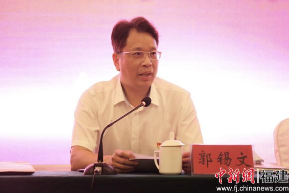 杨培钦当选宁德市企业与企业家联