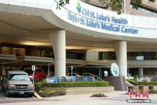 """当地时间6月24日,美国休斯敦,得州医学中心会员单位——贝勒圣卢克医疗中心门口插着彩色字母牌""""英雄们在此工作""""。"""