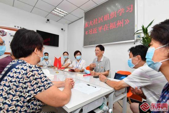 近日,福州市鼓楼区温泉街道东大社区组织社区党员学习《习近平在福州》。福建日报记者 游庆辉 摄