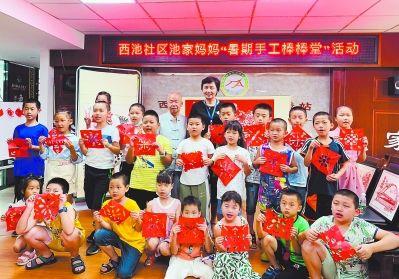 """西池社区在""""池家人""""的品牌下孵化出池家妈妈等特色志愿团队,开展社区活动,增强了居民间的联结感、幸福感。"""