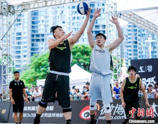 全球最大三人篮球赛事3X3黄金联赛在厦打响-中新网福建