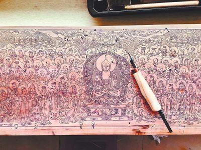 李国平正在刻制的《清乾隆大藏经卷首图》(局部)。受访者供图