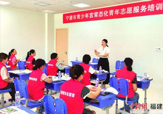 图为青年志愿服务培训。