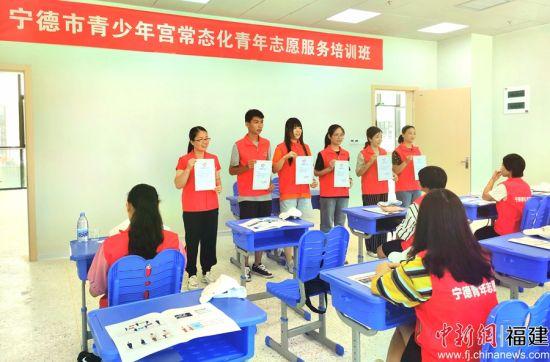 图为颁发宁德市青少年宫常态化志愿服务青年志愿者证。