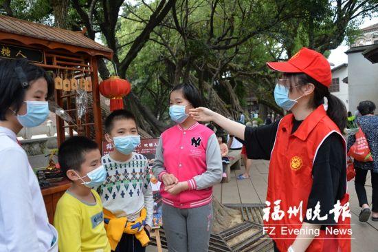 福州:多彩文明活动 播撒文明种子