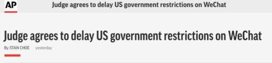 图片来源:美联社官网截图。