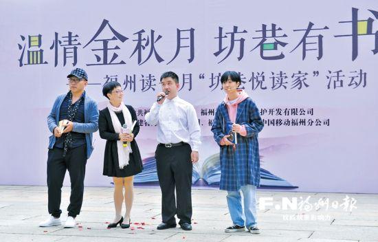 """""""坊巷悦读家""""诵读书会,市民和游客选购图书。记者 叶义斌 摄"""