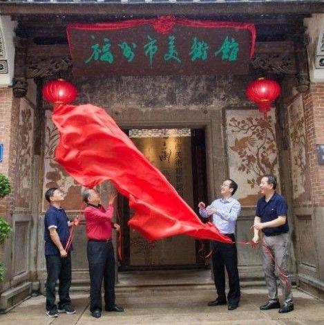 美术馆新馆揭牌。东南网记者 陈楠摄
