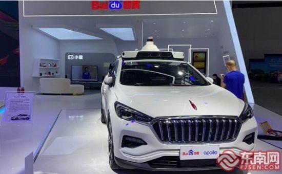 中国首款量产级L4前装车辆-红旗EV亮相 东南网记者 陈楠摄