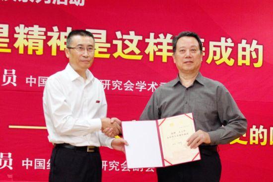 吴剑平为王立华颁发华侨大学兼职教授聘书