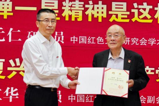 吴剑平为葛元仁颁发华侨大学兼职教授聘书