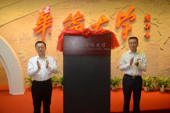 徐西鹏、吴剑平共同为校史馆揭牌