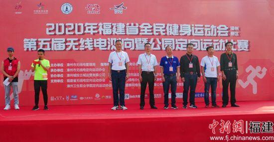 漳州市第五屆無線電測向暨公園定向運動比賽在漳州古城舉行,300名戶外運動愛好者參與其中。