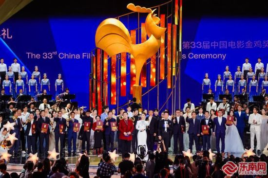 第33届中国电影金鸡奖颁奖典礼举行 李屹于伟国出席并颁发终身成就奖