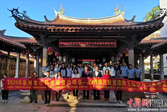 閩南傳統民居營造技藝保護與傳承普及宣傳活動走進泉州第六中學。