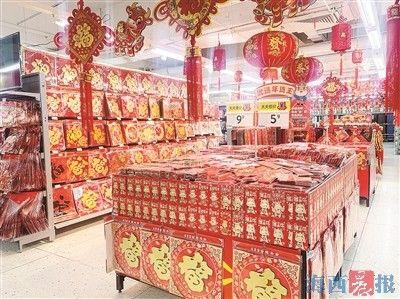 厦门一超市将满满的年货布置在了主通道上。记者 白若雪 摄