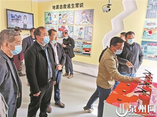 德化县防震减灾科普馆迎来首批体验者