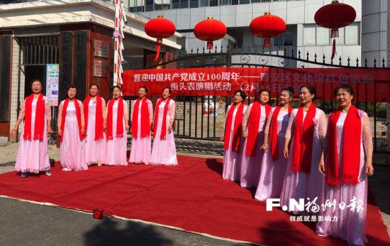 红色歌曲街头演唱活动。(晋安区文化馆供图)