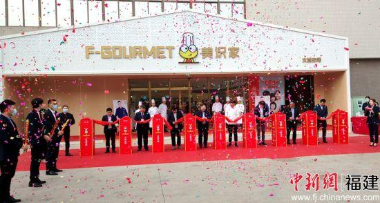 福建最大便利店连锁厦门见福26日与四家战略合作伙伴签约,迈出跨界整合新步伐。