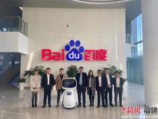 图为北京百度公司总部。