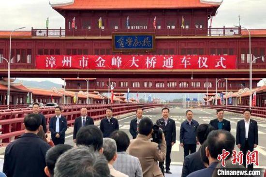 漳州市金峰大桥正式通车。 柳长兵 摄