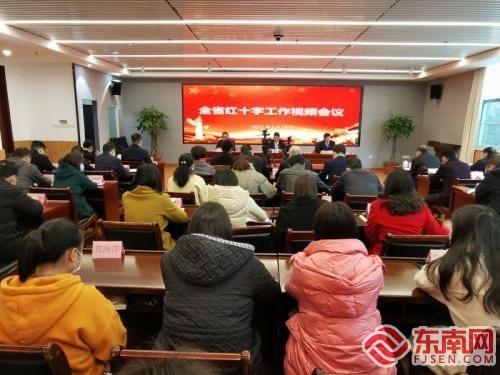 会议现场 东南网记者 陈楠摄