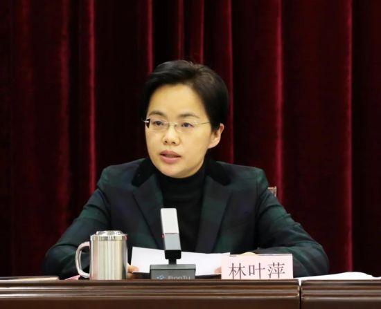 福建省妇联党组书记、主席 林叶萍