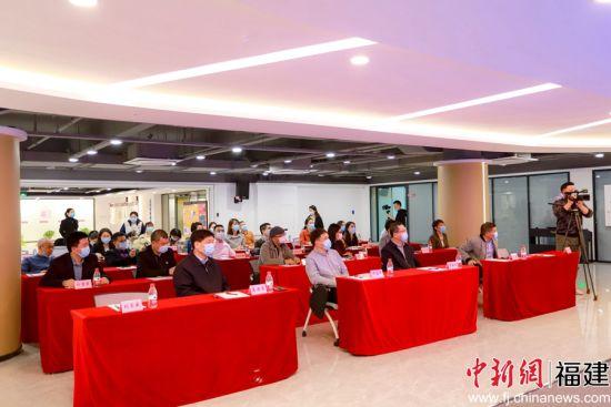 两岸社工助力乡村振兴主题研讨会在福州市晋安区两岸社区交流中心举行。林春财 摄