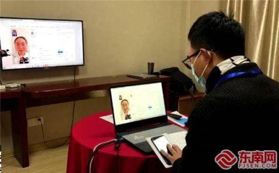 福州市人社局网络招聘现场,面试官在线面试求职者。东南网记者 张立庆 摄