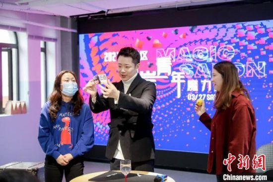 2021两岸青年魔力沙龙27日举行。黄浦台办供图