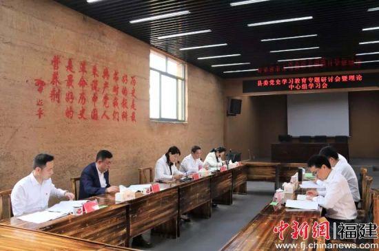 图为党史学习教育专题研讨。柘荣县融媒体中心 供图