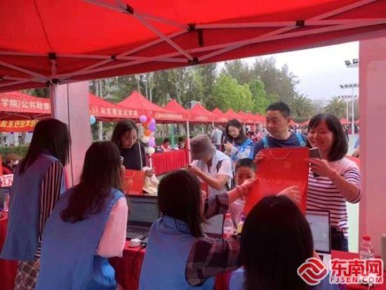 http://www.k2summit.cn/shehuiwanxiang/3376428.html