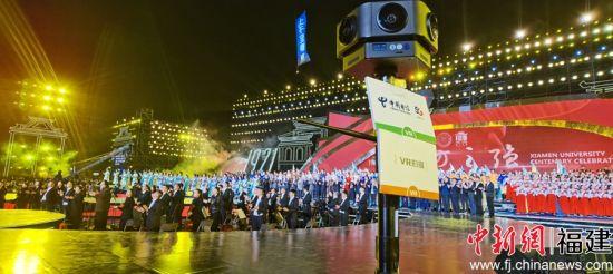 中国电信启动应急通信车设备。
