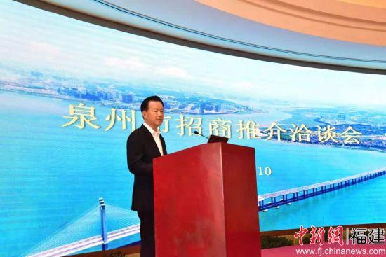 许荣茂在泉州洽谈会上发言。