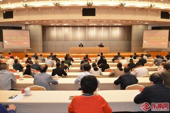 会议现场。东南网记者陈楠 摄
