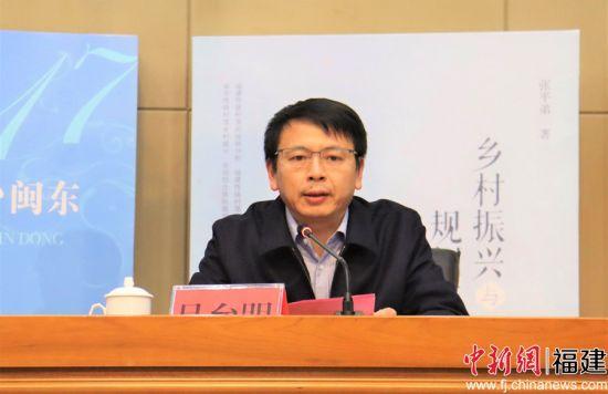图为宁德市副市长吴允明致辞。