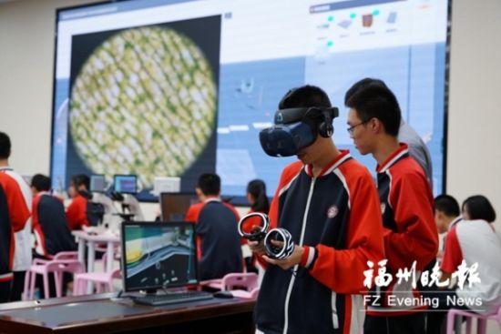 福州格致中学的学生在VR拟真环境中观察实验现象(资料图)。
