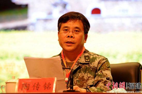 国防大学政治学院院长陶传铭作主旨演讲。