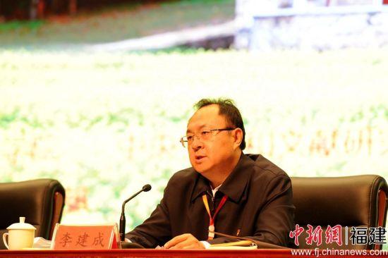 中共龙岩市委书记、古田干部学院院长李建成致辞。