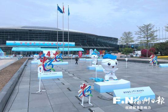 """记者19日在第四届数字中国建设峰会主会场福州海峡国际会展中心看到,智慧树、立体""""数""""字、""""数娃""""等体现峰会元素的造型布景、吉祥物已经布置完成,迎接峰会的到来。记者 池远 摄"""