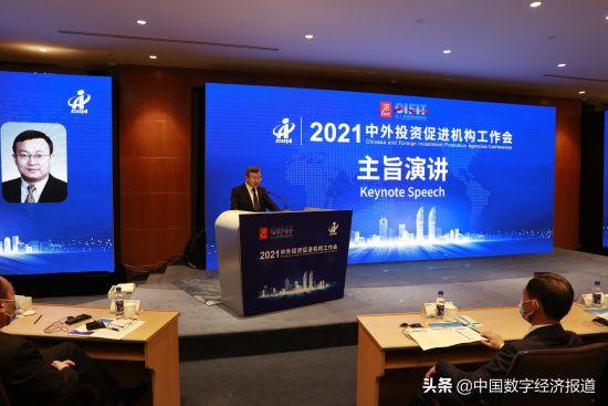 商务部副部长兼国际贸易谈判代表王受文