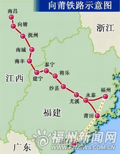 闻网·向莆铁路明年9月通车 南昌到福州缩至3