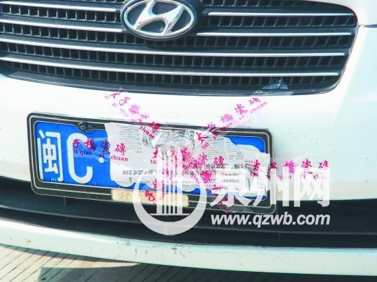 泉三高速3个月查获350辆 小车遮挡号牌花样百出高清图片