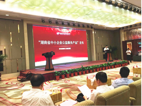 中国新闻网\/福建