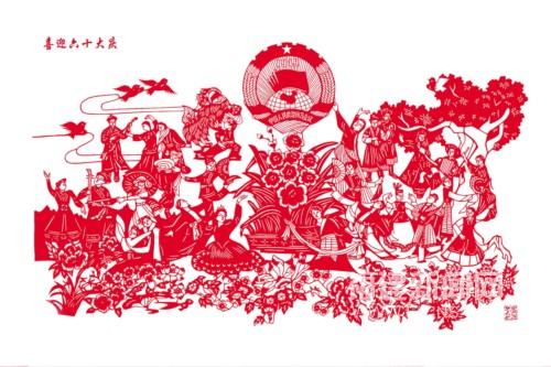 国庆节快乐;; 马上有剪纸图片下载分享;
