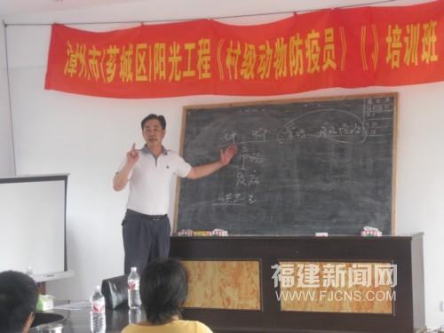 福建新闻网·漳州芗城阳光工程培训叩响农民就