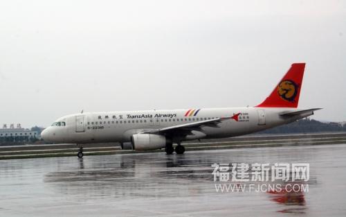开通福州至台北松山机场直航线路