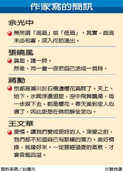 北京11选5钱三直开奖结果