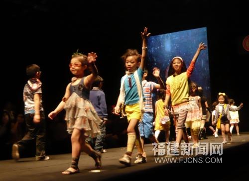 福建新闻网·儿童走秀海西国际时装周