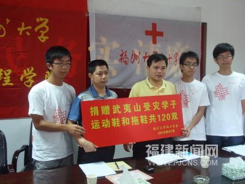 福建新闻网·福大土木工程学院暑期社会实践活动异彩